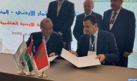 التوقيع بعمان على اتفاقية تأسيس مجلس أعمال مشترك أردني مغربي