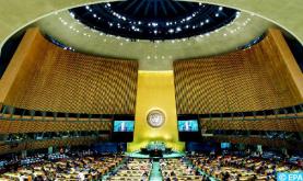 الذكرى الـ75 لتأسيس الأمم المتحدة .. الجمعية العامة تعتمد إعلانا لتنشيط تعددية الأطراف