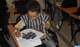 أزيلال: الدعم المدرسي للأجيال الصاعدة في صلب تدخلات المبادرة الوطنية للتنمية البشرية