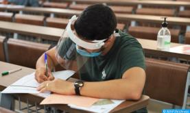العيون.. ما يربو عن 2.000 طالب من جامعة ابن زهر يجتازون امتحاناتهم المؤجلة بمركز القرب