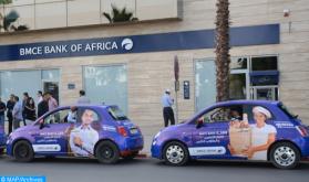 مجموعة (بنك إفريقيا) تطلق منصة الكترونية خاصة بالقروض العقارية