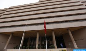 الاقتصاد التونسي.. جدل حول دور البنك المركزي