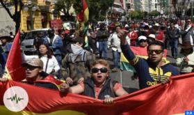 بوليفيا .. انتخابات عامة جديدة لصون الديمقراطية