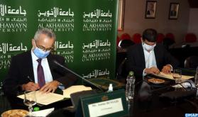 جامعة الأخوين وجامعة محمد السادس متعددة التخصصات التقنية : شراكة لتعزيز البحث والابتكار