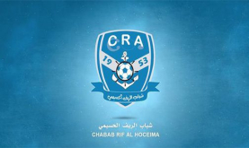 فريق شباب الريف الحسيمي عاقد العزم على الحفاظ على مكانته بالقسم الوطني الثاني لكرة القدم (رئيس الفريق)