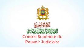 المجلس الأعلى للسلطة القضائية يُحدد تاريخ انتخاب ممثلي القضاة بالمجلس برسم الولاية الثانية