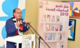 بيت الشعر في المغرب يقدم منشوراته الجديدة الصادرة سنة 2019