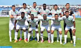 البطولة الاحترافية  .. الدفاع الحسني الجديدي يتعادل مع أولمبيك آسفي 1-1
