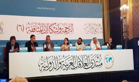الدوحة.. الترجمة وإشكالات المثاقفة في قلب نقاشات باحثين من بلدان عدة من بينها المغرب