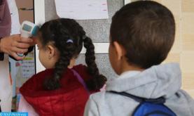 """الصويرة.. إطلاق """"قافلة التعبئة المجتمعية"""" للإدماج المباشر للأطفال غير المتمدرسين"""