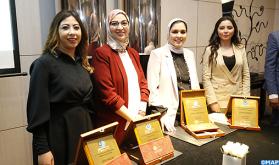 الدار البيضاء.. تتويج الأعمال الفائزة بالنسخة الثانية لجائزة البحث العلمي الخاصة بهيئة الخبراء المحاسبين
