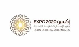 """نصب تذكاري يُكرم القوى العاملة التي شيدت بسواعدها موقع """"اكسبو دبي 2020 """""""