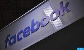 """المملكة المتحدة تغرم """"فيسبوك"""" بـ69 مليون دولار ل""""فشلها المتعمد"""" في توفير معلومات بشأن استحواذها على شركة """"جيفي"""""""