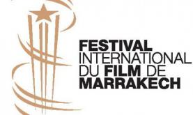 المهرجان الدولي للفيلم بمراكش يختار 23 مشروعا للمشاركة في الدورة الثالثة لورشات الأطلس