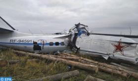 روسيا .. مصرع 16 في تحطم طائرة تقل مظليين