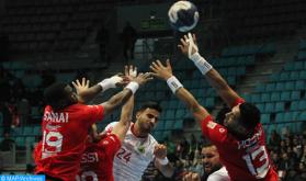 كرة اليد.. منع تونس من تنظيم تظاهرات رياضية لمدة أربع سنوات