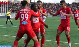 كأس الكونفدرالية الإفريقية .. حسنية أكادير يتعادل مع سان بيدرو الإيفواري 1-1