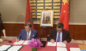 بكين.. توقيع اتفاقتي تعاون بين المتحف الوطني للصين والمؤسسة الوطنية للمتاحف بالمغرب