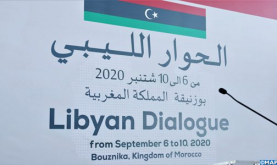 """المغرب يلعب """"دورا أساسيا"""" في تسوية النزاع الليبي (خبير)"""