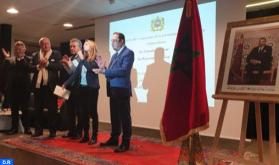 """تقديم كتاب """"محمد السادس أو الملكية المتبصرة"""" في مارسيليا"""