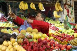 استقرار الرقم الاستدلالي للأثمان عند الاستهلاك بمدينة أكادير في يوليوز 2020