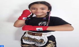 المغربية ماريا الودغيري تحرز لقب البطولة العربية للشادو كيك بوكسينغ عن بعد لفئة البراعم