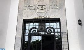 """وزارة الصحة.. وحدة الإنتاج بالشركة المكلفة بتسويق المياه المعدنية سيدي حرازم """"خالية من أي مصدر للتلوث"""""""