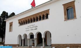 انتخاب ممثلي الموظفين .. الشروع في تلقي لوائح الترشيح إلى غاية 26 ماي الجاري (وزارة)