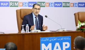 ملتقى وكالة المغرب العربي للأنباء.. السيد العثماني يدعو إلى إعادة الثقة في العمل السياسي