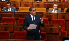 أهم نقاط تدخل السيد أخنوش خلال جلسة الأسئلة الشفهية بمجلس النواب