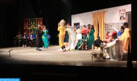 اليوم الوطني للمسرح : احتفال باهت بسبب وباء كوفيد - 19