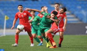 كأس العرب للشباب لأقل من 20 سنة .. خسارة المنتخب الوطني أمام نظيره التونسي في نصف النهائي برباعية نظيفة