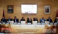 طنجة : مشاورات جهوية حول استراتيجية تدخل الوكالة الوطنية للتجديد الحضري