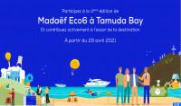 """الدورة الرابعة لبرنامج """"مضايف Eco6"""" فعالية تروم خلق منظومة سياحية مندمجة بساحل """"تامودة باي"""""""