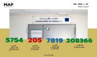 فيروس كورونا: تسجيل 12 حالة مؤكدة جديدة بالمغرب ترفع العدد الإجمالي إلى 7819 حالة