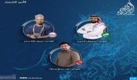 اختتام المرحلة الأولى من مسابقة «أمير الشعراء» في أبوظبي بمشاركة مغربية