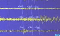 تسجيل هزة أرضية بقوة 3ر3 درجات بإقليم ميدلت