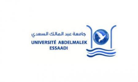جامعة عبد المالك السعدي عازمة على مواكبة الدينامية التنموية بجهة طنجة-تطوان-الحسيمة (رئيس الجامعة)