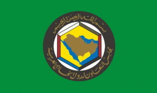 GCC SG Expresses Regret and Astonishment at European Parliament Resolution on Morocco