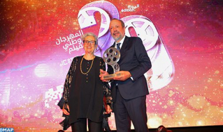 21st National Film Festival to be Held in Tangier from Feb. 28 to Mar. 7