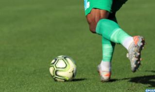 CAF Champions League: Raja Casablanca Defeat Liberia's LPRC Oilers 2-0