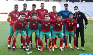 U20 Africa Cup of Nations: Morocco in Group C Alongside Ghana, Gambia and Tanzania