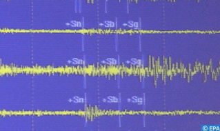 3.3-Magnitude Tremor Shakes Midelt Province