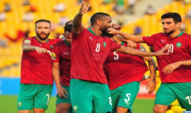 2020 CHAN: Morocco Begins Title Defense with Win over Togo
