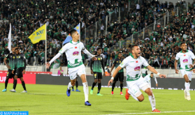 Moroccan Defender Badr Banoun Joins Egyptian Al Ahly - Reports