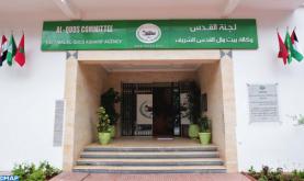 Bayt Mal Al Quds Agency Grants Awards of Merit to 44 Students