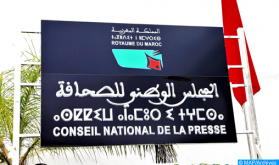 Covid-19: Losses of Over 240mln DH in Three Months for Moroccan Press Sector (National Press Council)
