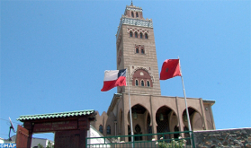 Chile: Pro-environment Collective Exhibition at Mohammed VI Cultural Center for Dialogue of Civilizations