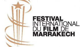 Marrakech International Film Festival Postponed, 4th Edition of Atlas Workshops to be Held Online