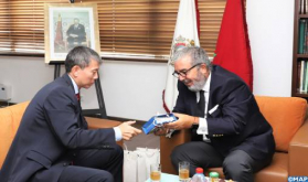 MAP Director General Meets with South Korean Ambassador to Morocco